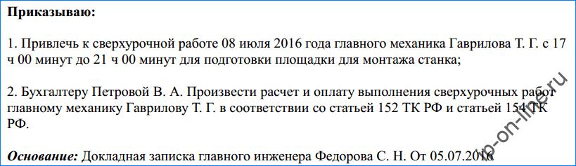 заявление об оспаривании решения о привлечении к административной ответственности