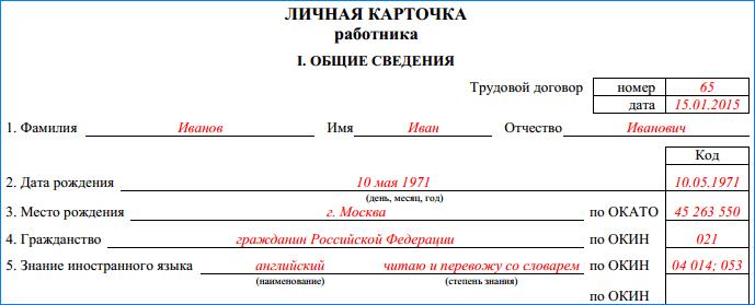 ЛК-р1-1