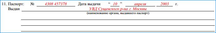 ЛК-р1-11