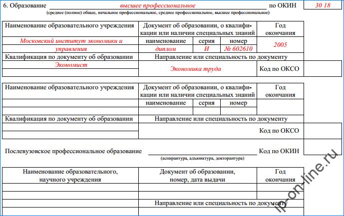 ЛК-р1-2
