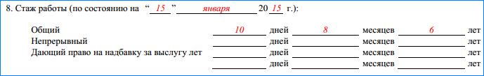 ЛК-р1-4