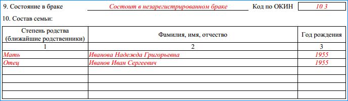 ЛК-р1-5