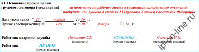 ЛК-р11