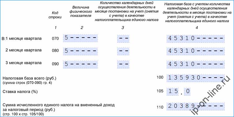Раздел 2-3