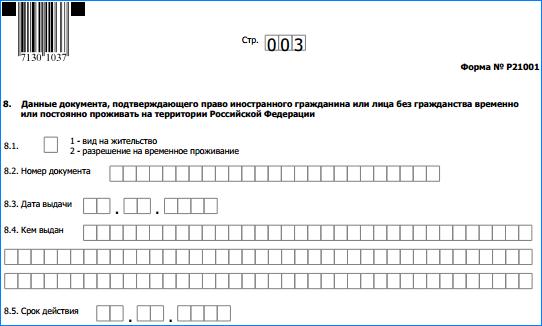 лист 3-1