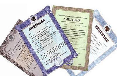 Патентная система налогообложения ПСН 2018