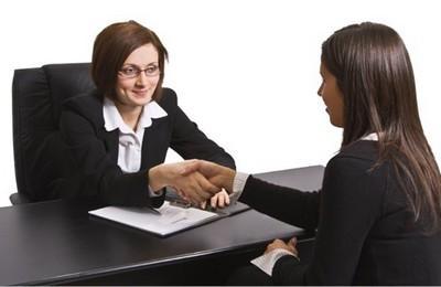 приказ о приёме на работу