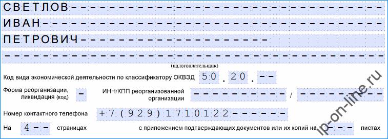тит Лист 1-2