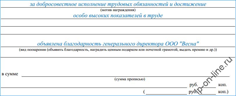Т-11-3