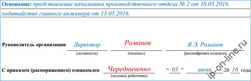 Т-11-4