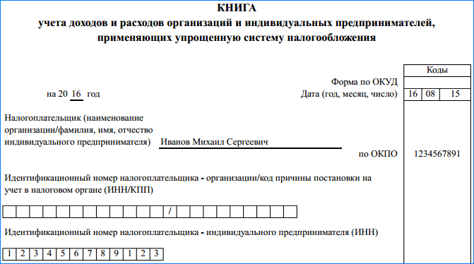кудир тит1