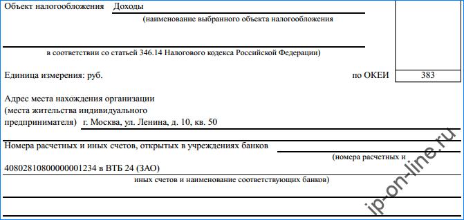 кудир тит2