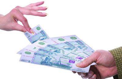 Выдача денег в подотчет