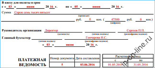 т-53-21