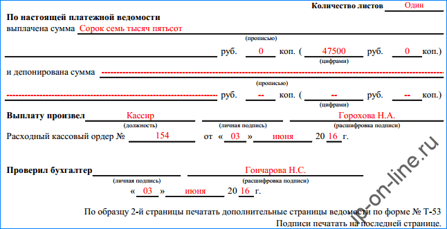 т-53-41