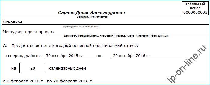 т-60-2