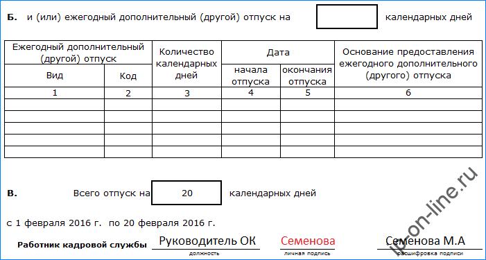т-60-3