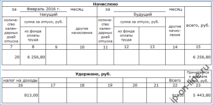 т-60-5