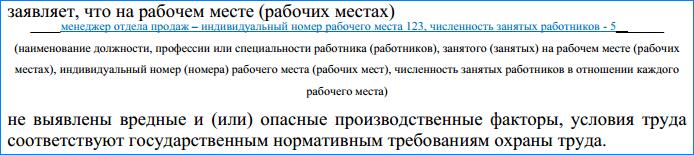 д-соут-2