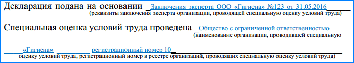 д-соут-3