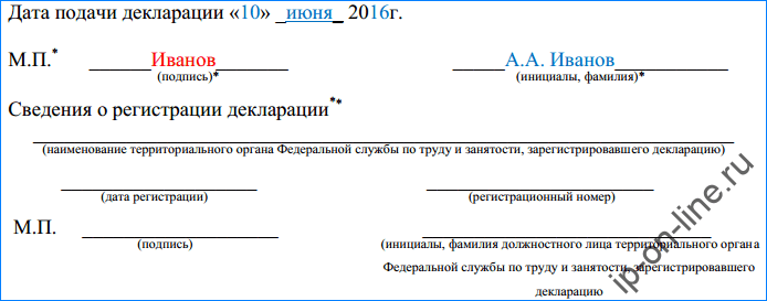 д-соут-4