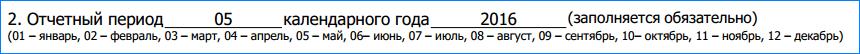сзв-м-2