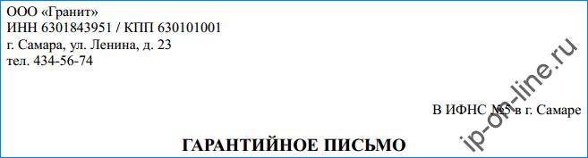 гпо юр адресе1