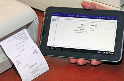 Можно ли зарегистрировать онлайн кассу через интернет