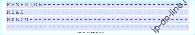 usn-titulnyj-2