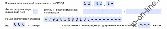 usn-titulnyj-3